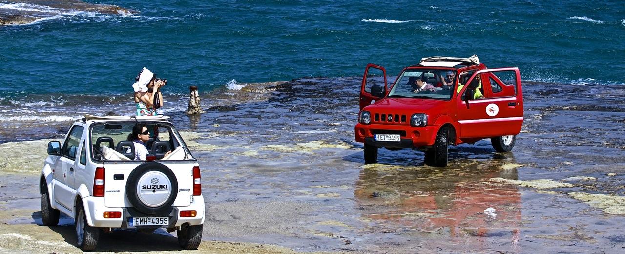 atrakcje podczas rejsu Grupy Wodnej wGrecji wyspa Milos