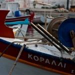 Greckie impresje